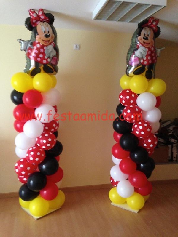 Decoraci n con globos animaci n fiestas infantiles - Guirnaldas para fiestas infantiles ...